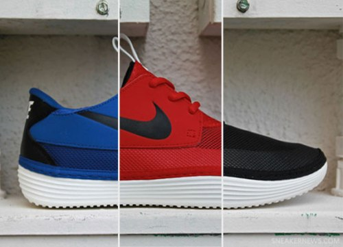 nike-solarsoft-moccassin-spring-2013-colorways
