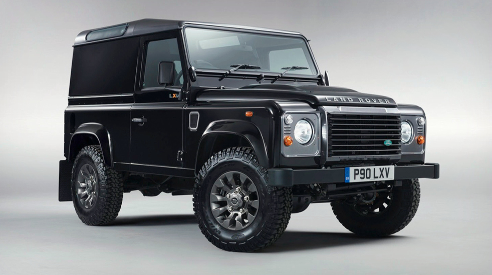 Land rover defender limited edition.