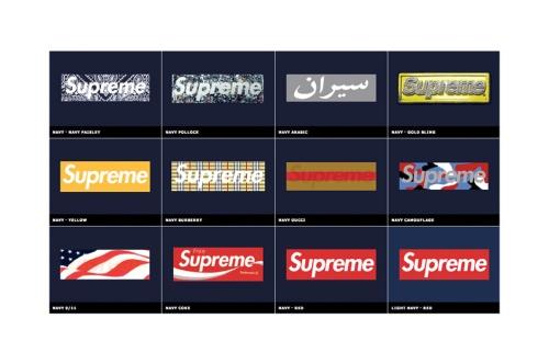kopbox-celebrates-20-years-of-the-supreme-box-logo-5