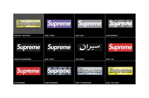 kopbox-celebrates-20-years-of-the-supreme-box-logo-9