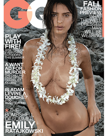 1403276086554_emily-ratajkowski-gq-magazine-july-2014-women-hot-05